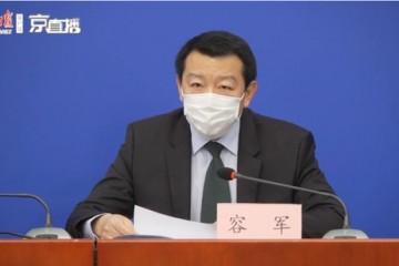 北京市交通委热门区域同享单车每日屡次消毒
