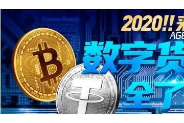 防暴雷亚游正式启动更安全的互联网数字货币模式