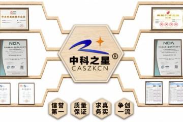 网络服务器机柜行业的新起之秀中科之星