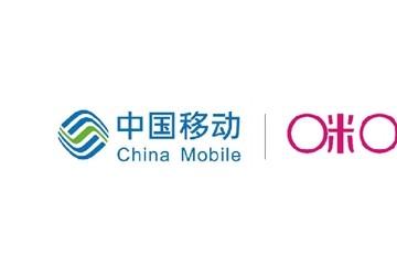 """超级队长与中国移动5G+VR战略合作,携手启动""""云帆计划"""""""