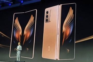 """三星发布W21 5G 细数折叠屏手机市场的""""三颗星"""""""