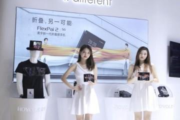 柔宇亮相2020电信天翼展 为智能物联插上柔性科技之翼