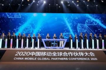 改变物联网生态格局 柔宇携手中国移动打造5G柔性产业生态