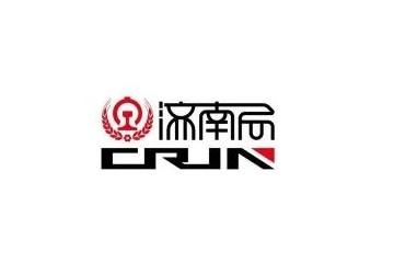 """信锐2500+AP助力,中国铁路济南局全站段无线升级""""大手笔"""""""