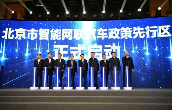 北京6条高速逐步开放自动驾驶测试逐步尝试安全员撤出