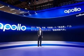 百度Apollo乐高式汽车智能化方案重磅升级,顶级自动驾驶实力定义全球智能汽车新标准