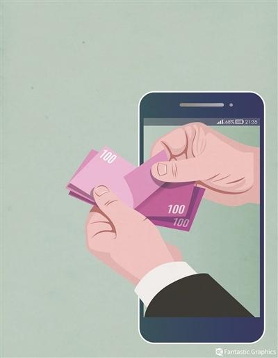 外国人短期来华可用数字人民币支付