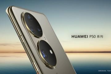 华为P50系列手机正式亮相为华为首款出厂预装鸿蒙系统的手机