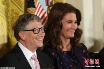 结束27年婚姻比尔·盖茨夫妇离婚文件正式生效