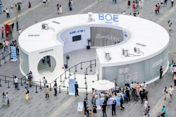 "BOE(京东方)""你好 BOE""美好生活馆邂逅蓉城 创新科技赋能品质生活"